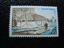 FRANCE - timbre yvert et tellier n° 1439 n** (A19) stamp french