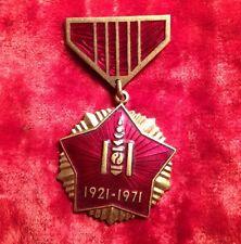 MONGOLIA SOVIET MEDAL 50th ANNIVERSARY OF MONGOLIAN REVOLUTION