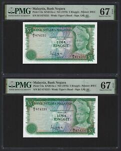 MALAYSIA $5 Dollars 1976, P-14a, PMG 67 EPQ Superb Gem UNC, 2x Consecutive Notes