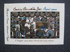AUTOCOLLANT ANCIEN : bureau de tourisme Ambassade d'Egypte