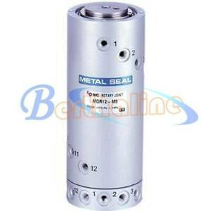 1PC SMC MQR12-M5 Multi-channel rotary joint New
