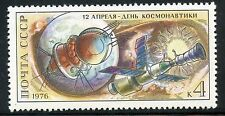 STAMP /  TIMBRE RUSSIA / RUSSIE / NEUF N° 4240 ** ESPACE / SATELLITE METEOR