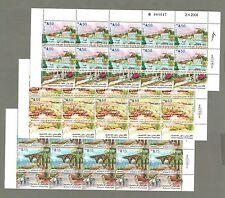 SALE!!! Israel 2008 promenades MNH Full Sheet Set Scott  1735-1737