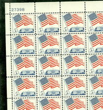 US #1208 5¢ Flag & White House, Complete sheet of 100,