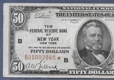 "1929 $50  FRBN  ""NEW YORK"" ♚STAR♚  ♚STAR♚ LOW S/N:00003040   PCGS VF 30"