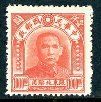 China 1947 Northeast $1000.00 SYS Mint R376 ⭐⭐⭐⭐⭐⭐