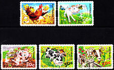 Australia 2005  Down on the Farm 50 cents Stamps P Used S/A