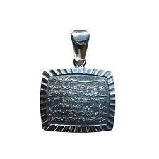 Small Curved Rectangle St. Silver 0.8 x 0.7in Ayatul-Kursi Quran Islamic Pendant