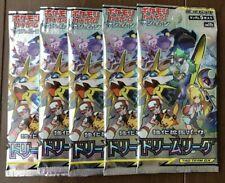 Pokemon Card Game Sun & Moon Dream League Japan 5packs(5×5 Cards Included) FS