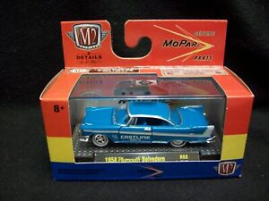 M2 Machines Genuine Mopar Parts 1958 Plymouth Belvedere Limited Edition.