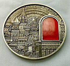 Kremlin Silver Coin Russia USSR KGB Cold War CCCP Putin See Through Amber Window