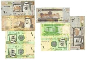 Riyal Lot of 8 Saudi Arabia 🇸🇦 Various Banknotes  # Auction From 1$