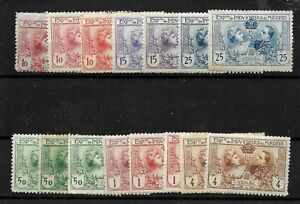 Spain, 1907 Madrid Exhibition, duplicated set, mint unchecked (S566)