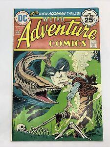 Adventure Comics #437 Classic Spectre Cover! (1974 DC) Bronze Age Weird