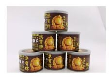 Canned Abalone 4 pcs Instant Best Seafood 2022 澳寶牌 即食4隻鮑魚罐頭 can food LOT of 6