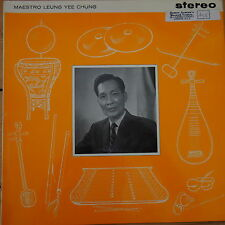 SS-502 Maestro Leung Yee Chung - Sun Sing Record Company RARE