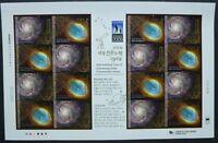 Korea Süd 2009 Astronomie Astronomy Galaxie Galaxy 2686-2687 Kleinbogen MNH