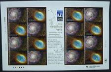 Corée Sud 2009 Astronomie Astronomy Galaxie Galaxy 2686-2687 Klein Arc Neuf sans charnière