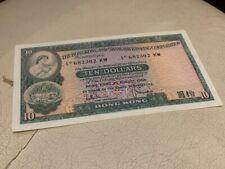1966 Hong Kong 10dollers unc