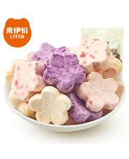 来伊份网红酸奶块30g 冻干固体酸奶果粒块草莓干黄桃干零食来一份