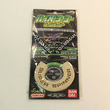 Rare and Collectible Accessory- Hyper Yo-Yo Super Spinner Neck Holster - Japan