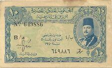 EGYPT 10 PIASTRES 1940 KING FAROUK P-168a ~ SIGNATURE MAKRAM EBEID ~ SCARCE