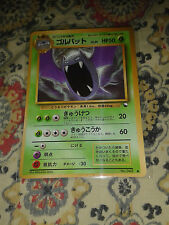 Pokemon Golbat Japanese Vending Machine Series 1 BLUE Glossy Card EX-LP