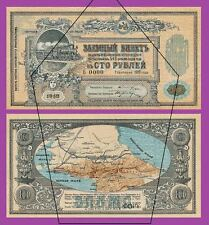 Russia North Caucasus 100 Rubles 1918.  UNC - Reproductions