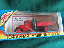 BIG SALE USSR Russian Trucks 1/43 Scale LOMO etc. ALL NEW BOXED Truck #14 ZIS-13