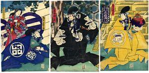 JAPANESE WOODBLOCK PRINT by KUNISADA II  (Triptych) 47 Ronin