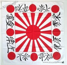 Cotton Bandana Japanese Rising Sun Kamikaze Japan Headwrap Biker Hairband Karate