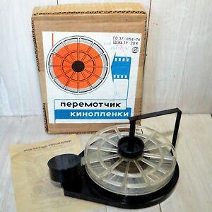 LOMO movie films 8-16mm winding device UNUSED for 10m spool