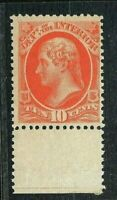 Sound US  #O19 ~1873 CBN Co '10c INTERIOR DEPARTMENT'  Official ~ Mint-NH   [SA]