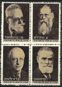 Judaica Palestine Old Block of 4 Label stamps KKL JNF Schapira De Lieme Kremenez