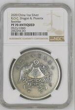 2020 China Dragon & Phoenix Dollar Silver  | 1oz | NGC PF70 AN | 0523 /1000