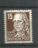 DDR  ** Köpfe II  331 vaXII mit PF II  tiefst geprüft  Schönherr (