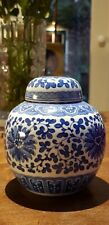 Chinese Antique Zun Flower Ginger Jar with Lid Blue White Marked Double Ring