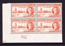NORTHERN RHODESIA 1946 1½d VICTORY PLATE 75B PERF.13½ SG 46a MNH.