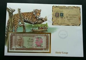 [SJ] Sierra Leone 125th Ann Of First Postage Stamp 1988 FDC (banknote cover)
