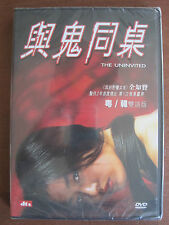 The Uninvited Import DVD