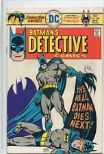DETECTIVE COMICS #458 Batman DC Comics 1976 VF-