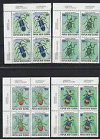 PNG375) Papua New Guinea 1996 Beetles Block MUH