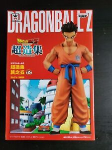 Banpresto Dragon Ball Z The Figure Collection Yamcha Figure NIB