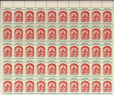 Mexican Independence full Sheet of 50 x 4 cents, Scott #1157, Mint, 1960