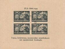 RUSSIA 1944 LENINGRAD LIBERATION FROM NAZI STAMPS SOUVENIR SHEET