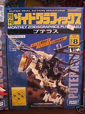 Zoids Graphics Vol 8 Puterasu Mint in Box