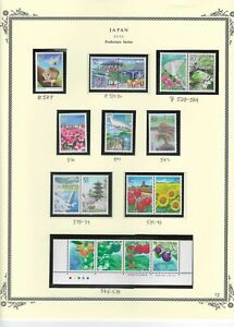 2002 JAPAN COMPLETE SET OF PREFECTURE ISSUES SCOTT #Z527-Z576 - 50 STAMPS  MNH