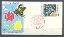 JAPAN 1966, Butterflies, Philatelic Week, FDC (92)