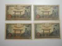 Japan, P-59, 50 Yen Lot of 4 various conditions