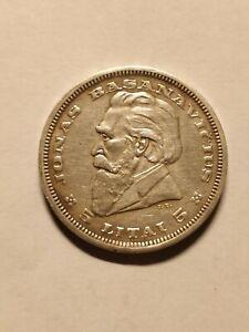 Silver coin 5 litas